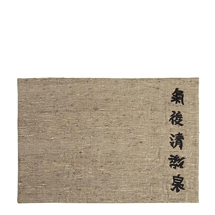 Silk placemat japanese model 33 x 48 cm